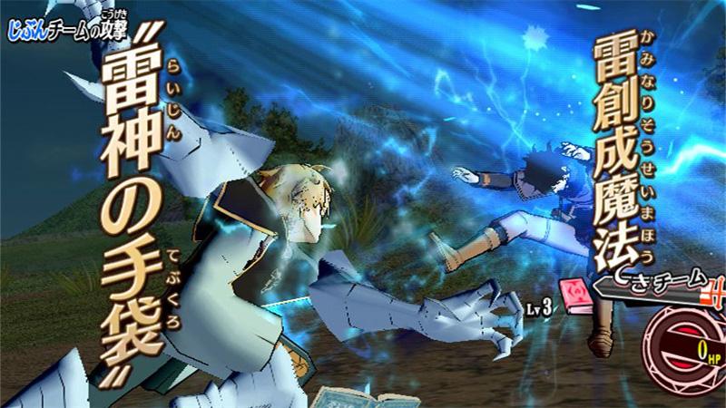 Black Clover Grimoire Battle Bcgb_11