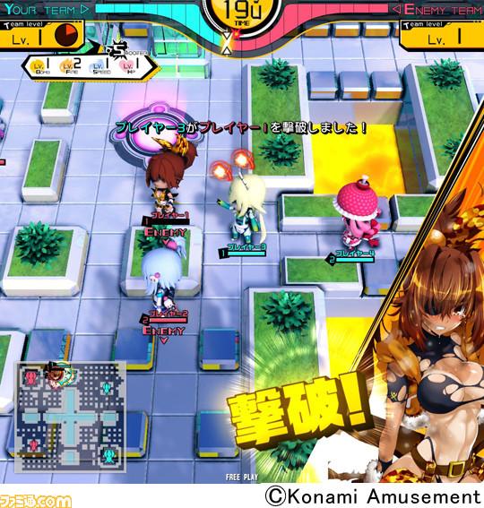 Bombergirl Bombergirl_05
