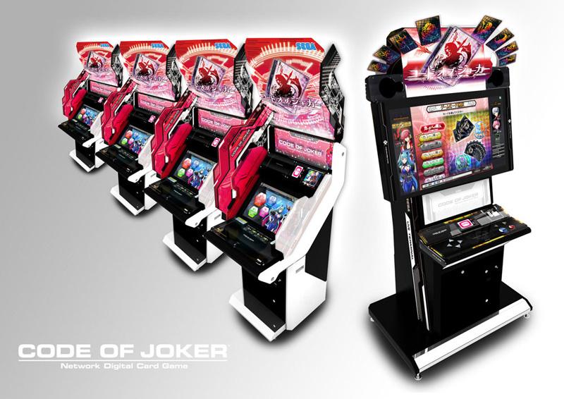 Code of Joker EDGE Coje_12