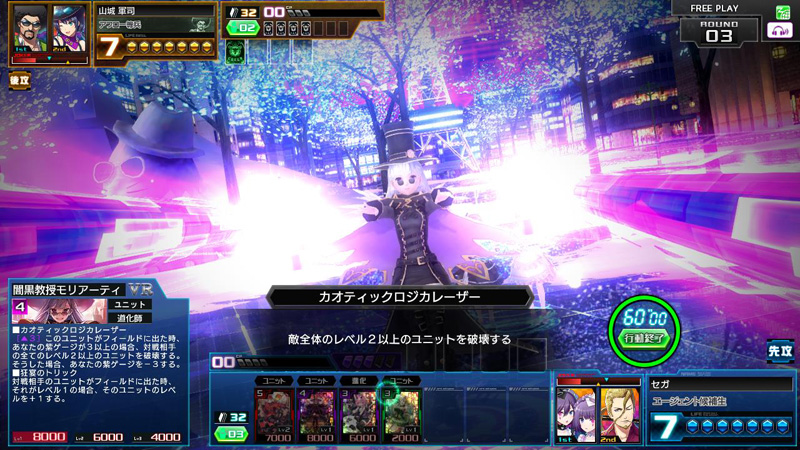 Code of Joker ECHOES Cojec_28