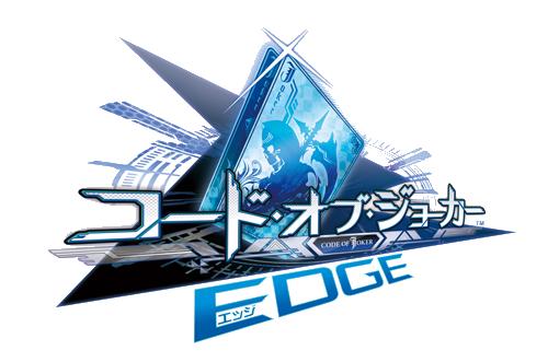 Code of Joker EDGE Cojedge_logo