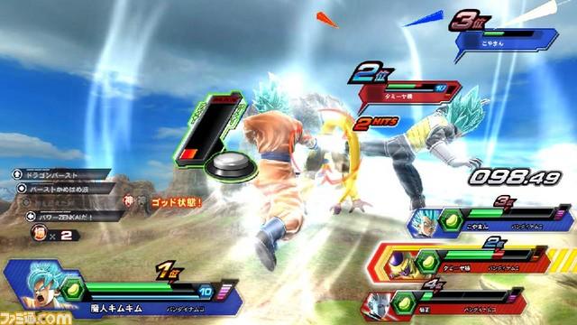 Dragon Ball Zenkai Battle Dbzenkzai_02