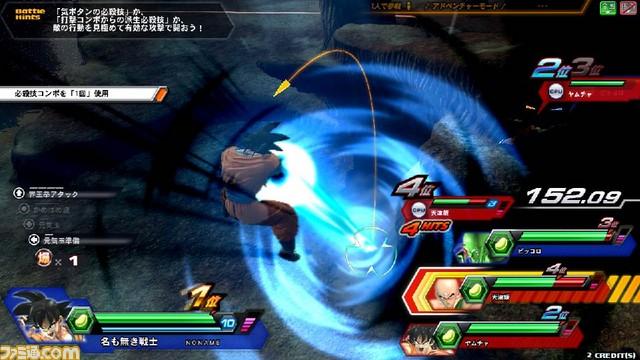 Dragon Ball Zenkai Battle Dbzenkzai_04