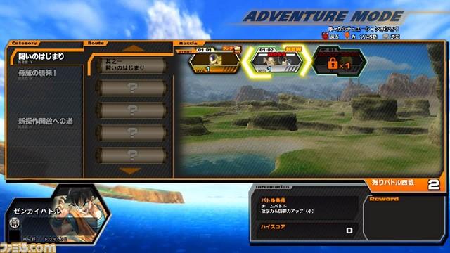 Dragon Ball Zenkai Battle Dbzenkzai_05