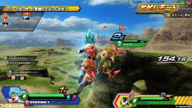 Dragon Ball Zenkai Battle Dbzenkzai_06