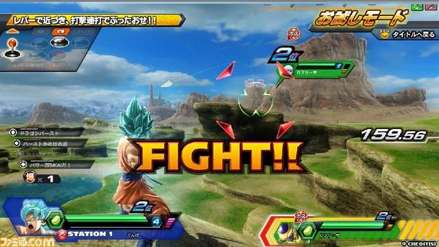 Dragon Ball Zenkai Battle Dbzenkzai_07