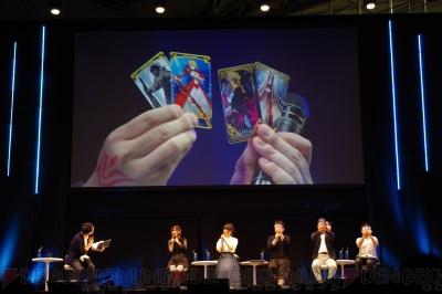 Fate/Grand Order Arcade Fgoa_09