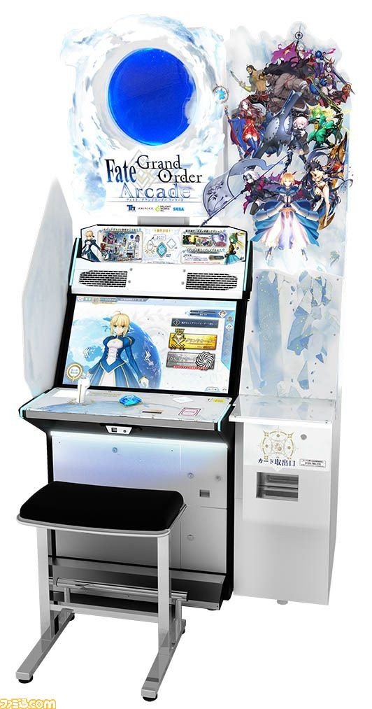 Fate/Grand Order Arcade Fgoa_52