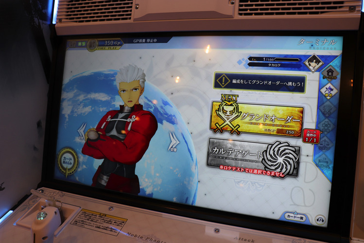 Fate/Grand Order Arcade Fgoa_54