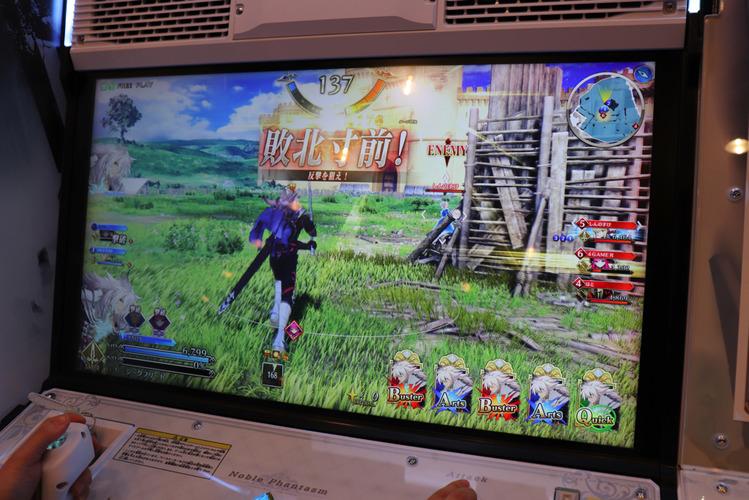 Fate/Grand Order Arcade Fgoa_56