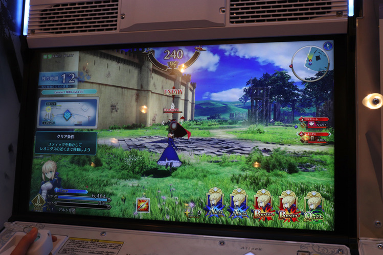 Fate/Grand Order Arcade Fgoa_60