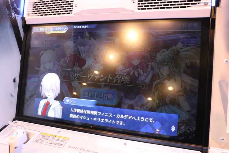 Fate/Grand Order Arcade Fgoa_61