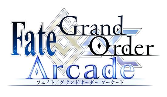 Fate/Grand Order Arcade Fgoa_logo