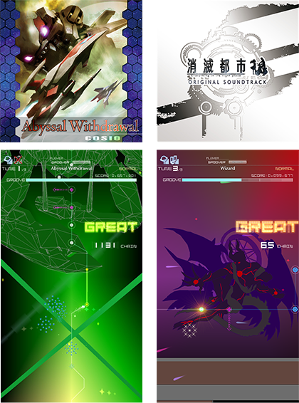 Groove Coaster 3 Link Fever Gc3_55