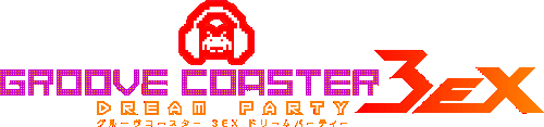 Groove Coaster 3EX Dream Party Gc3ex_logo