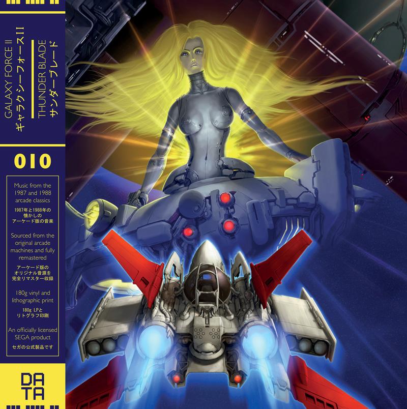 Galaxy Force II & Thunder Blade soundtrack Gf_01
