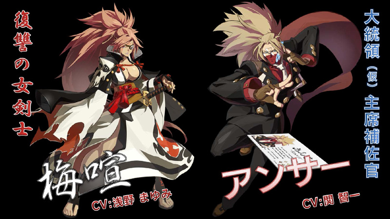 Guilty Gear Xrd REV 2 Ggxrdrev2_02