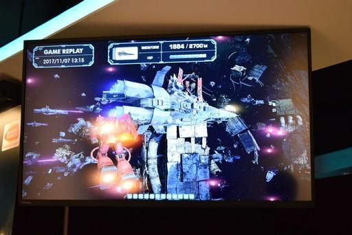 Mobile Suit Gundam - Senjo no Kizuna Gunkizvr_19