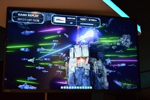 Mobile Suit Gundam - Senjo no Kizuna Gunkizvr_20