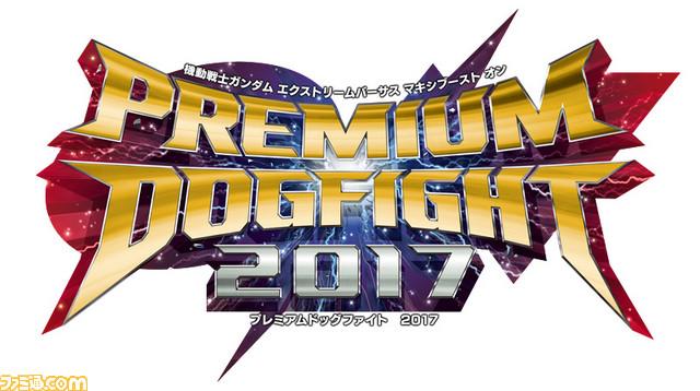 Mobile Suit Gundam Extreme VS. Maxi Boost ON Gunmaxon_110