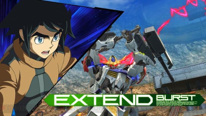 Mobile Suit Gundam Extreme VS. Maxi Boost ON Gunmaxon_146