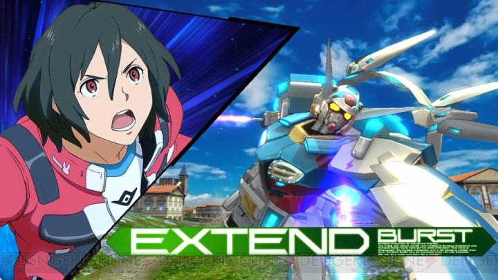 Mobile Suit Gundam Extreme VS. Maxi Boost ON Gunmaxon_154