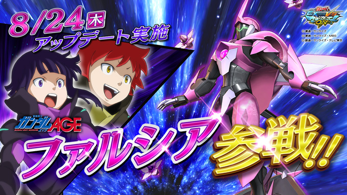 Mobile Suit Gundam Extreme VS. Maxi Boost ON Gunmaxon_160