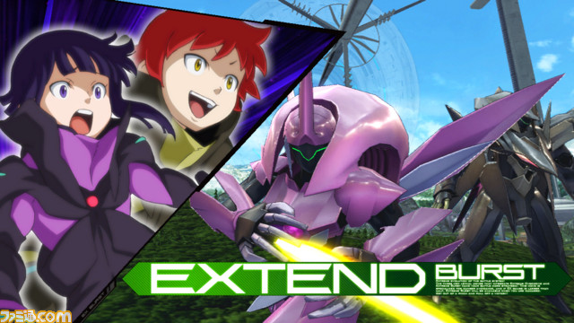 Mobile Suit Gundam Extreme VS. Maxi Boost ON Gunmaxon_163