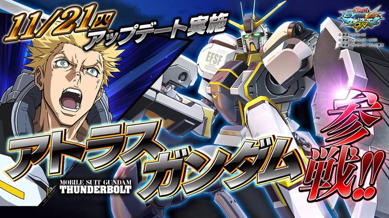 Mobile Suit Gundam Extreme VS. Maxi Boost ON Gunmaxon_198