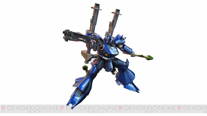 Mobile Suit Gundam Extreme VS. Maxi Boost ON Gunmaxon_199