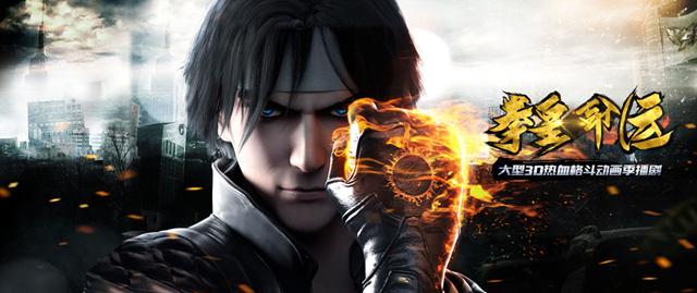 [Anime] The King of Fighters: Destiny Kofdestiny_01