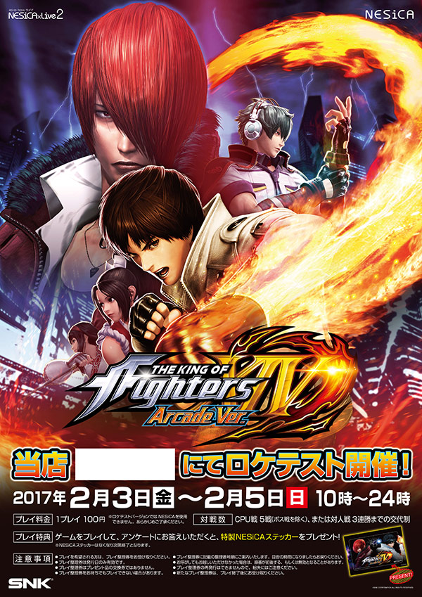 The King of Fighters XIV Arcade Ver. Kovxiv_03