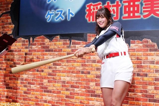 Legend Baseball Legendbb_16