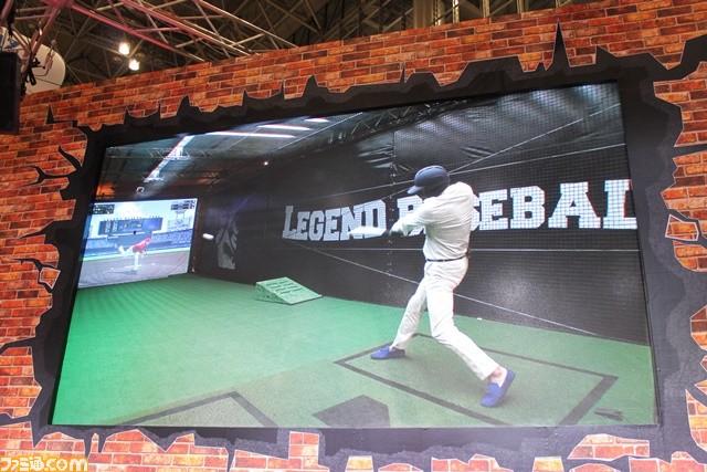 Legend Baseball Legendbb_19