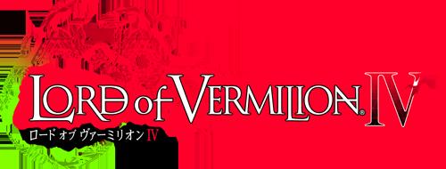 Lord of Vermilion IV Lov4_logo