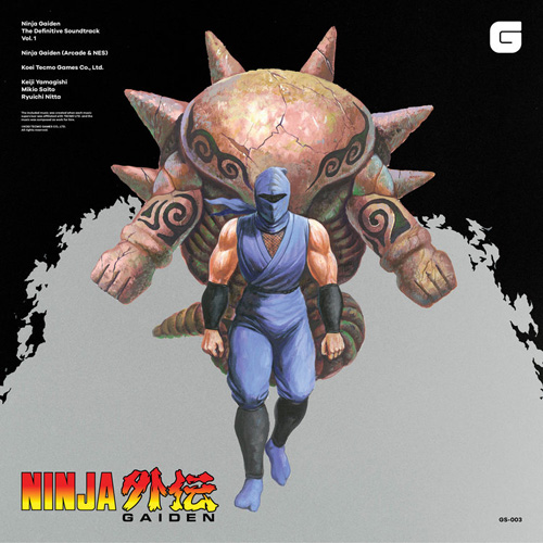 Ninja Gaiden The Definitive Soundtrack Ng_01