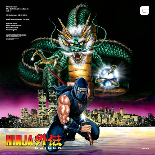 Ninja Gaiden The Definitive Soundtrack Ng_02