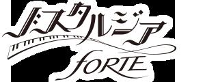 Nostalgia FORTE Nostalgiaforte_logo