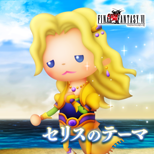 Theatrhythm Final Fantasy All-Star Carnival - Page 2 Shiatorizumu_117
