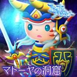 Theatrhythm Final Fantasy All-Star Carnival Shiatorizumu_61