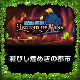 Theatrhythm Final Fantasy All-Star Carnival Shiatorizumu_68