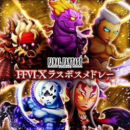 Theatrhythm Final Fantasy All-Star Carnival Shiatorizumu_69