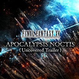 Theatrhythm Final Fantasy All-Star Carnival Shiatorizumu_72