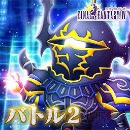 Theatrhythm Final Fantasy All-Star Carnival Shiatorizumu_73
