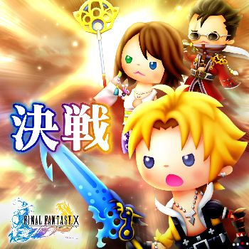 Theatrhythm Final Fantasy All-Star Carnival Shiatorizumu_84