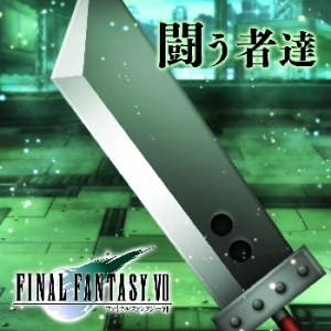 Theatrhythm Final Fantasy All-Star Carnival Shiatorizumu_87