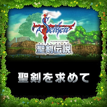 Theatrhythm Final Fantasy All-Star Carnival Shiatorizumu_97