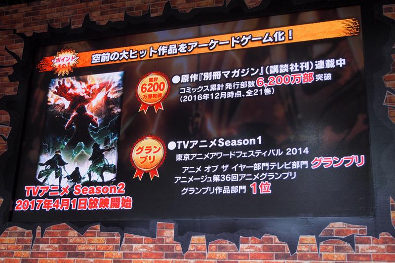 Shingeki no Kyojin (Attack on Titan) TEAM BATTLE Shingeki_25