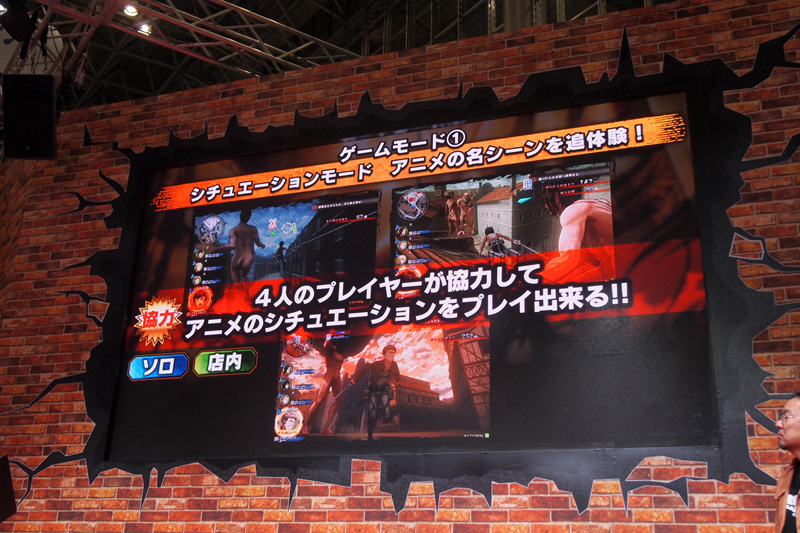 Shingeki no Kyojin (Attack on Titan) TEAM BATTLE Shingeki_29