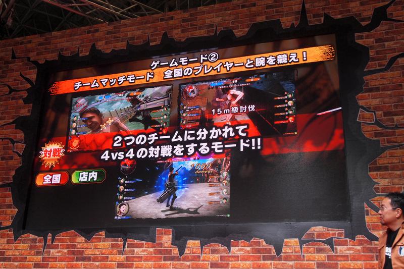 Shingeki no Kyojin (Attack on Titan) TEAM BATTLE Shingeki_30